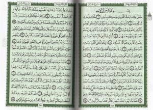 Twee bladzijden van de Koran.