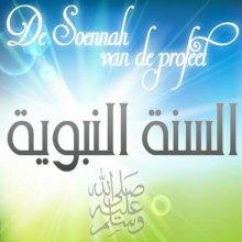 De Soennah