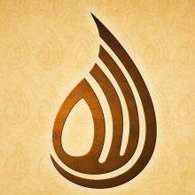 God in de Islam