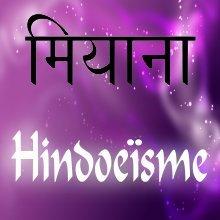 Hindoeïsme 2