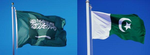 Islamitische vlag