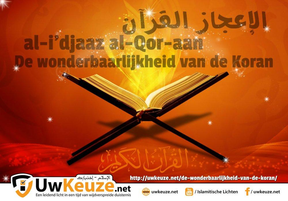 Citaten Filosofie Quran : Wonderen in de koran uwkeuze.net