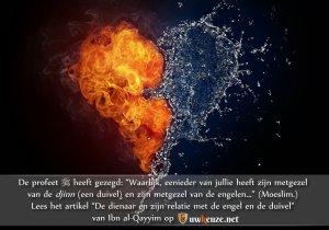 Water en vuur wp