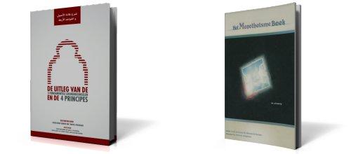 2 belangrijke boeken