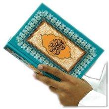 Afschaffing in de Koran