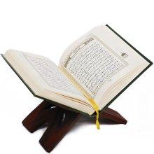 De Koran openbaring