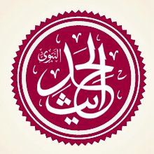 Hadieth 1