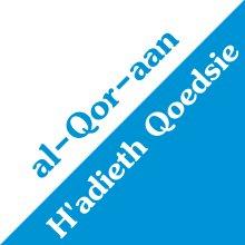 Hadieth Qoedsie