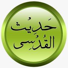 Hadieth Qoedsie2