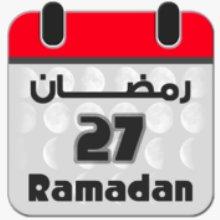 Hidjrah kalender