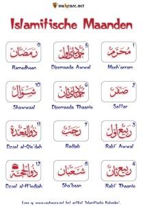 Islamitische maanden.