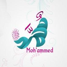 Mohammed 3