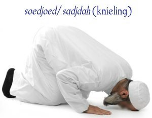De soedjoed of sadjdah.