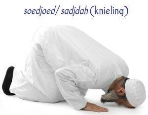 De soedjoed of sadjdah.