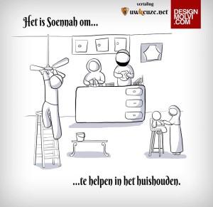 Help jouw vrouw in het huishouden!