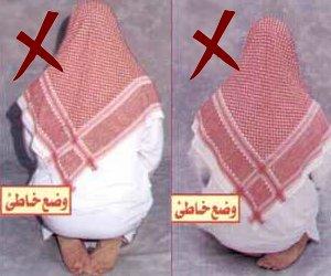 Onjuiste zithoudingen tijdens de tweede tashah-hoed.
