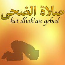 Doha gebed kl