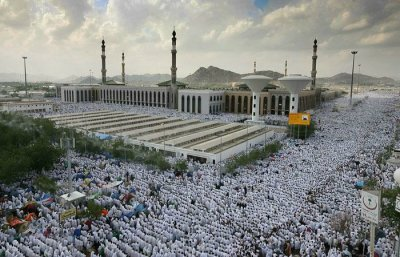 Masdjid Namirah op de vlakte van 'Arafah