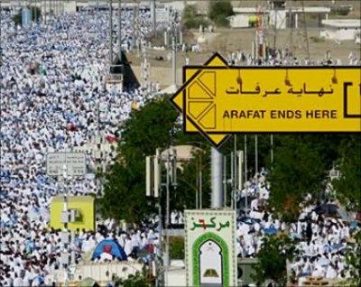 de grens van de vlakte van 'Arafaat