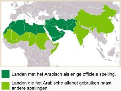 Arabisch Landkaart