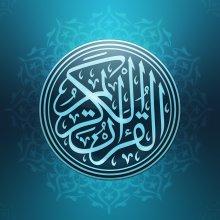 Koran memoriseren