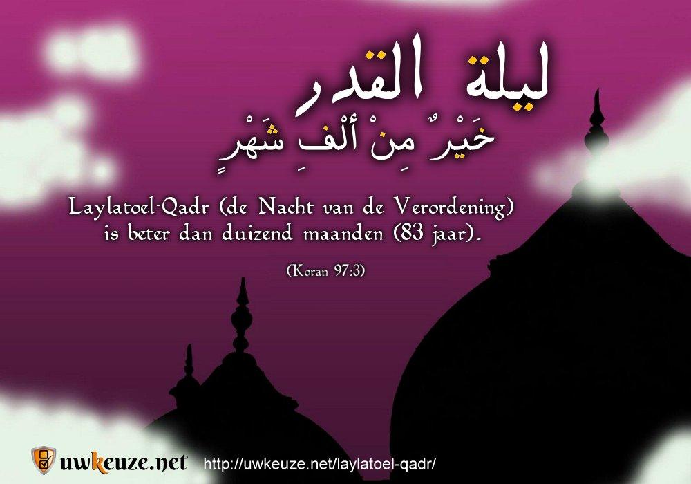 Laylatoel-Qadr
