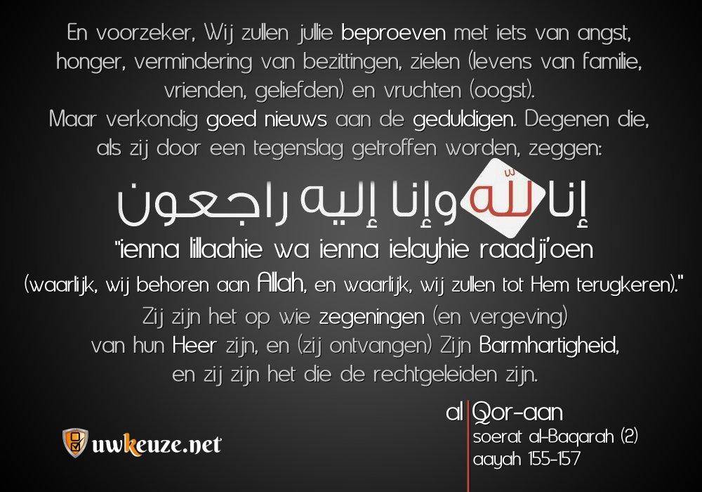 Wij behoren aan Allah