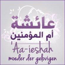 Aaieshah