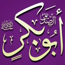 Aboe Bakr