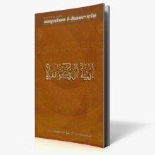 Boek Aayat al-Koersie
