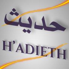 Hadieth 2