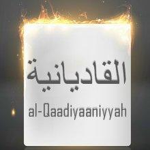 Qadiyaanisme