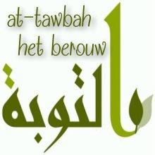 Tawbah 2