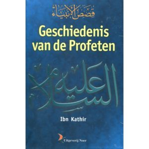 geschiedenis-van-de-profeten-kaft