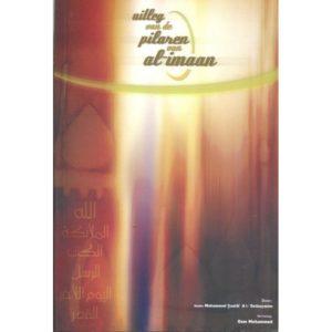 uitleg-van-de-pilaren-van-al-imaan-kaft