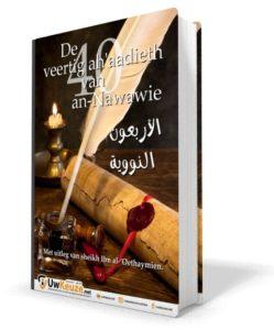 3d-gr-de-veertig-ahaadieth-van-an-nawawie-kaft