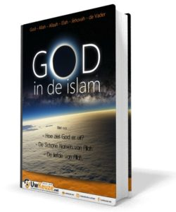 3d-gr-god-in-de-islam