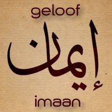 Imaan