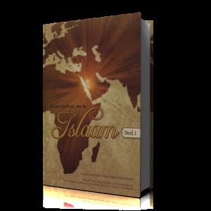 Kaft Geschiedenis van de Islaam deel 1 gr