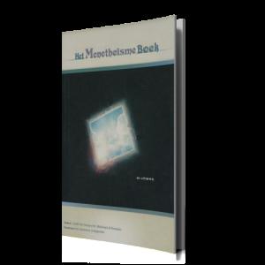 Kaft Het monotheisme boek gr