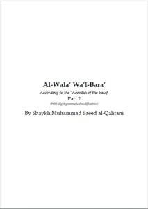 al-wala wa al-bara kaft