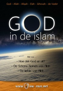 God in de islam