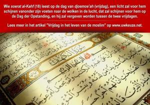 Soerat al-Kahf