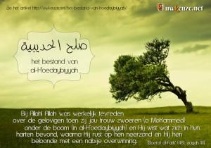 Hoedaybiyyah wp 2