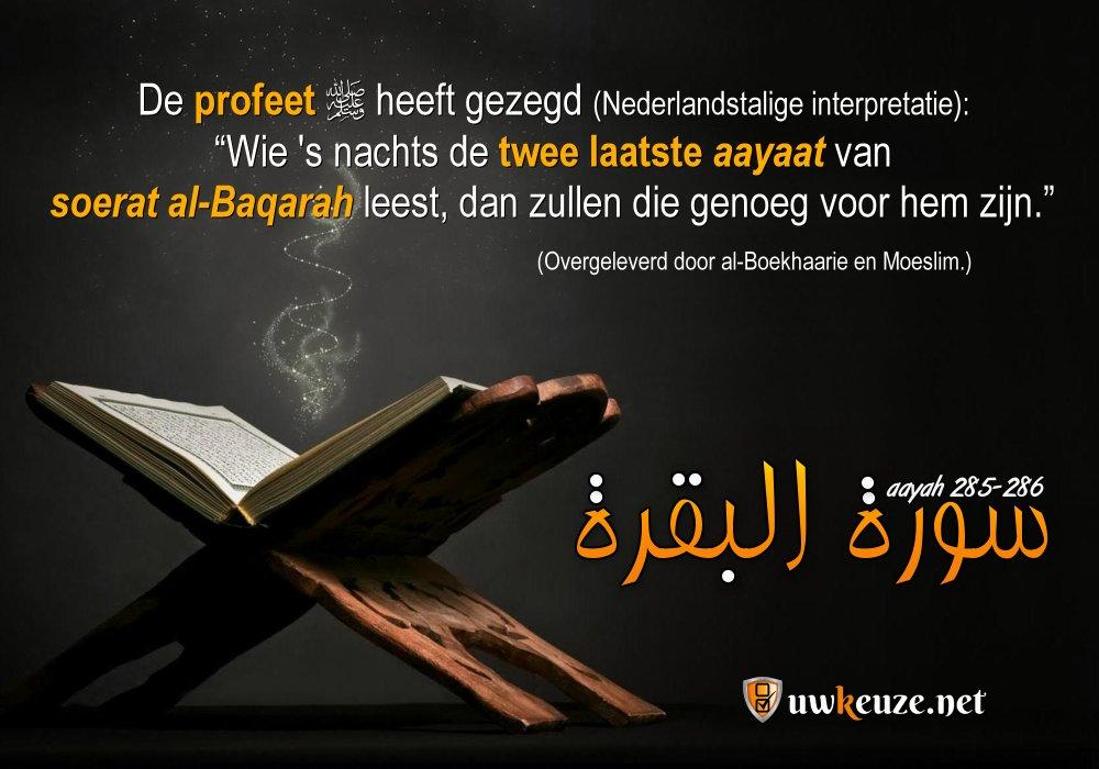 Koran verzen