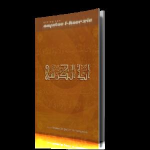 Kaft Uitleg Aayat al-Koersie gr
