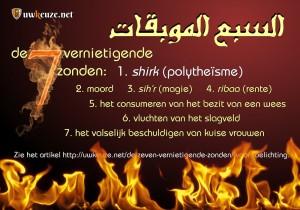 De 7 vernietigende zonden wp