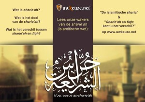 Wakers van de sharieah