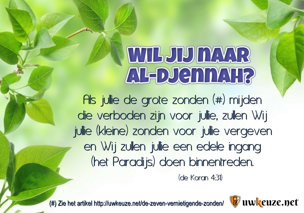 Wil jij naar al-Djennah