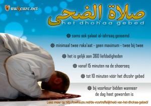 Het dhoh'aa gebed